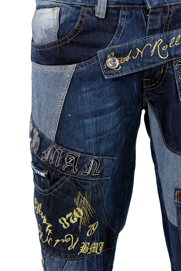 Raw Jeans For Women